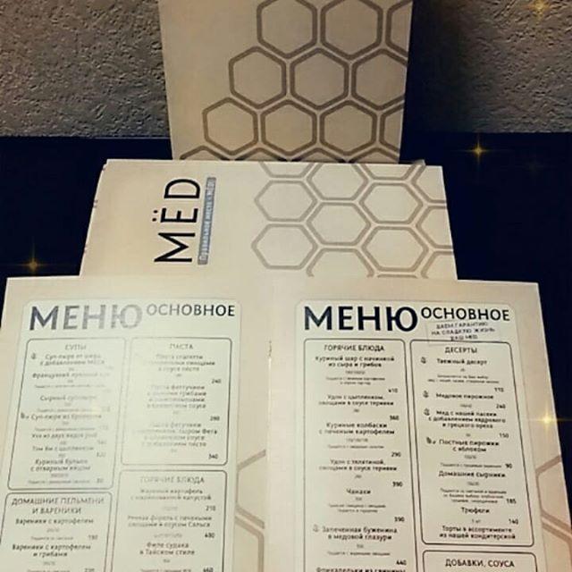 Печать меню 📄_#студиясок #СтанцияПечатн