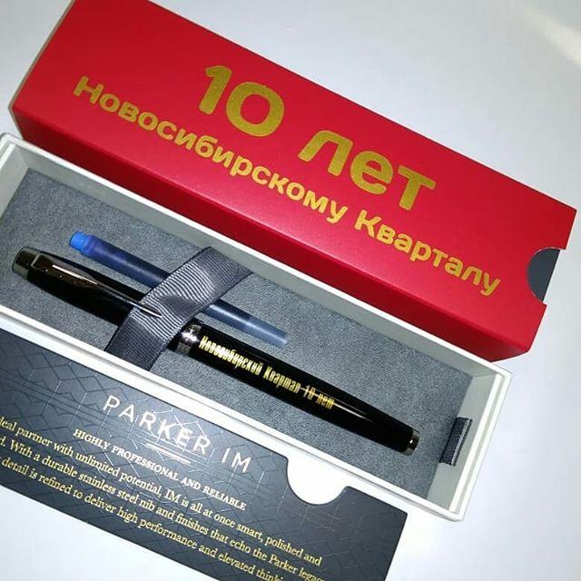 Ручка в индивидуальной коробочке