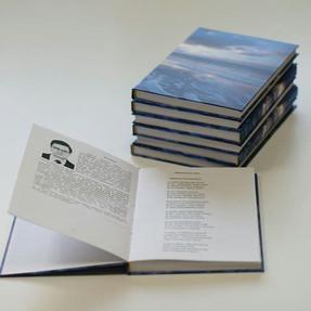 Книга, твердый переплет 7БЦ_#студиясок #