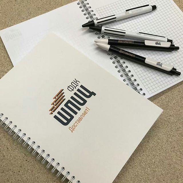 Блокнот+ручка