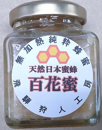天然日本蜜蜂 百花蜜