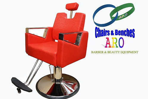 ALL PURPOSE CHAIR 221A