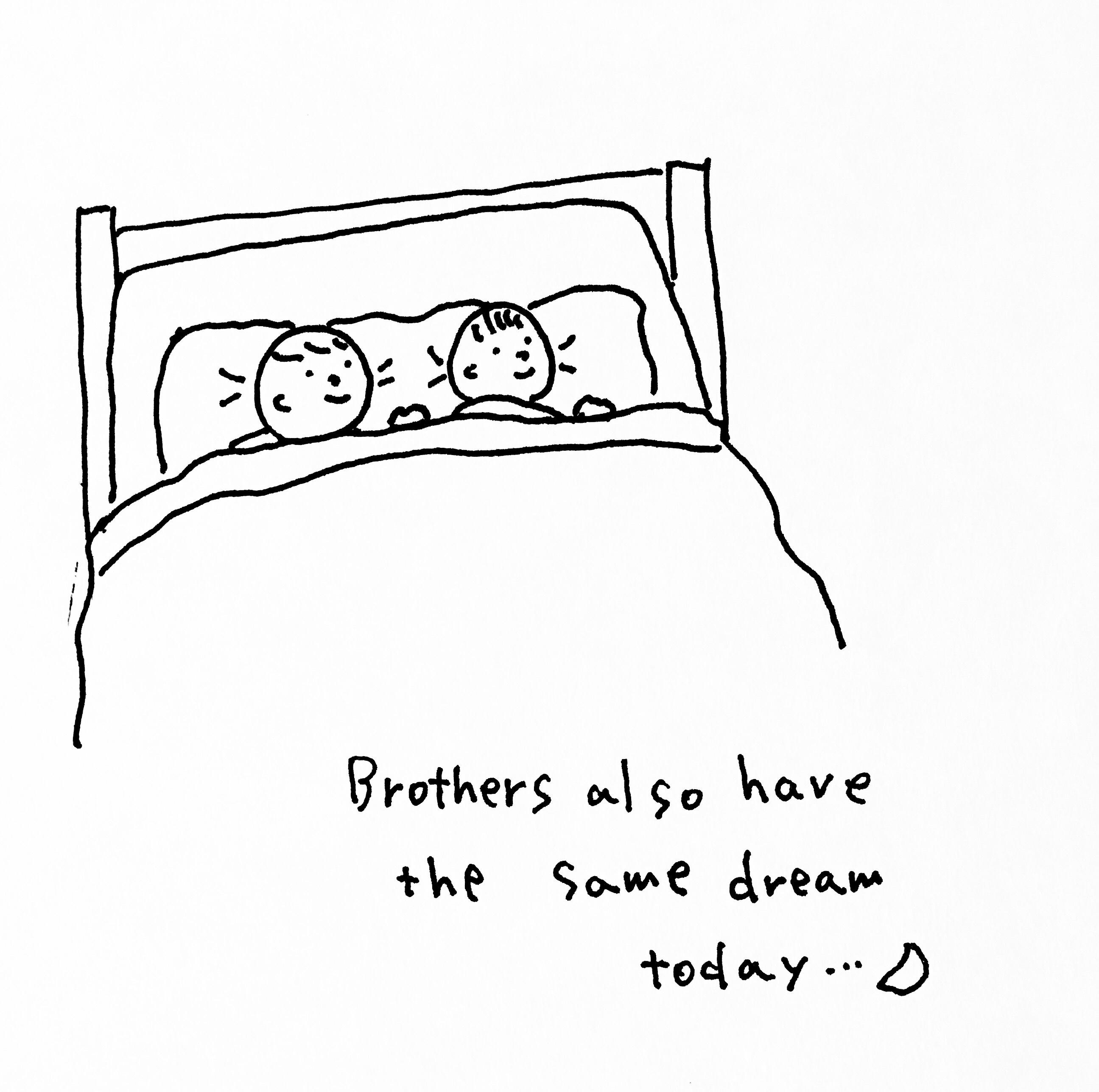 おなじ夢をみる