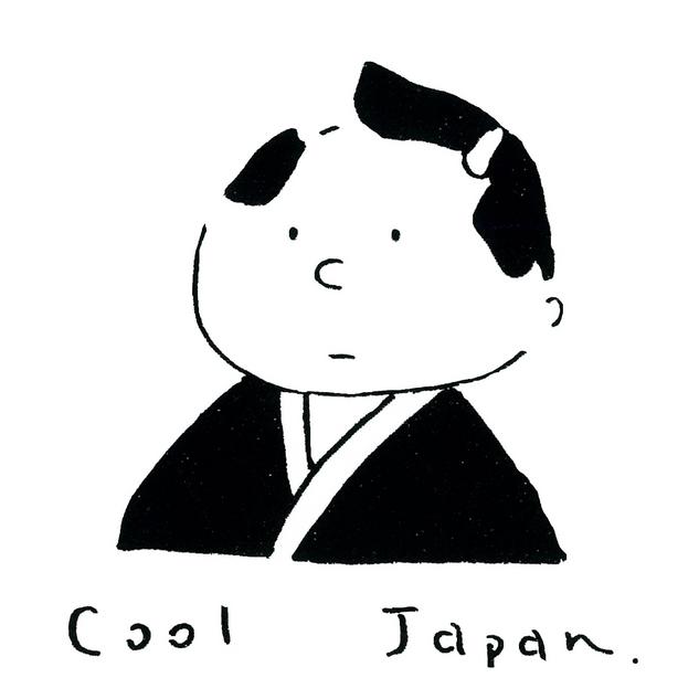 Cool Japan.