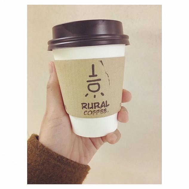 Rural Coffee.