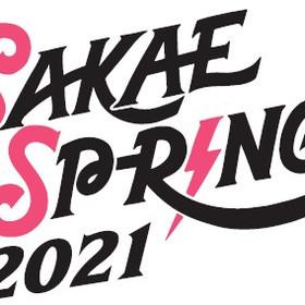 「SAKAE SP-RING 2021」出演決定!