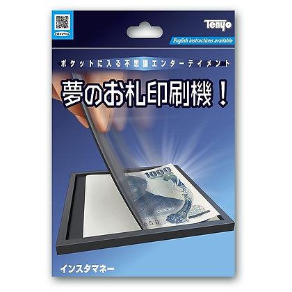 Tenyo - Print Impress