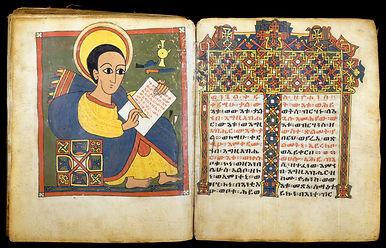 Ethiopian_-_John_the_Evangelist_-_Walter