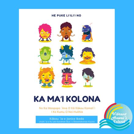 Ka Maʻi Kolona.png