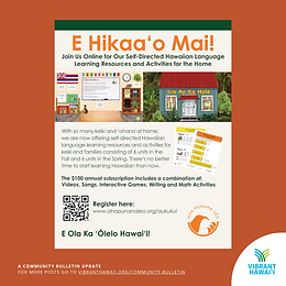 Hawaiian Language Learning Resources and Activities