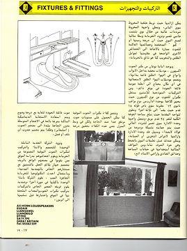 arab construction2.jpg