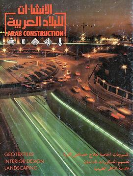 arab construction cover.jpg