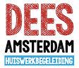 Logo Dees Amsterdam.jpeg