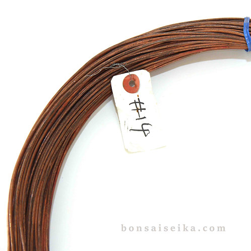 Bakır Bonsai Teli 1.0-3.5 mm (100 - 500 gr)