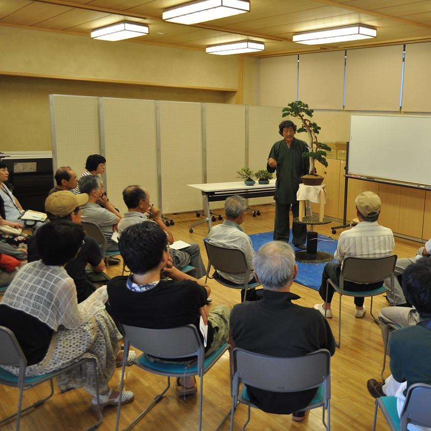 Bonsai Grup Eğitimleri (Temel)