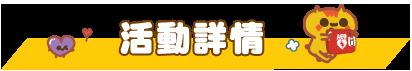 Web Button_1-12.png