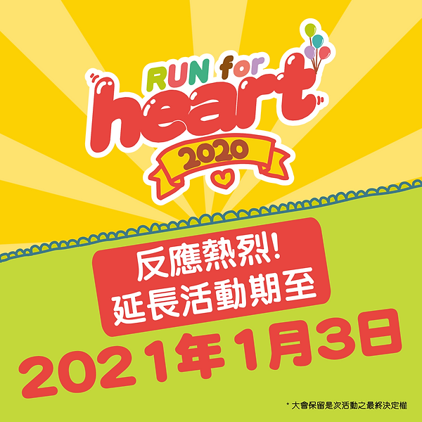 WHD 2020 Run Online banner 3.png