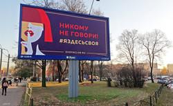 Женский клуб SVOYA