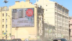 ЖК Ligovsky City