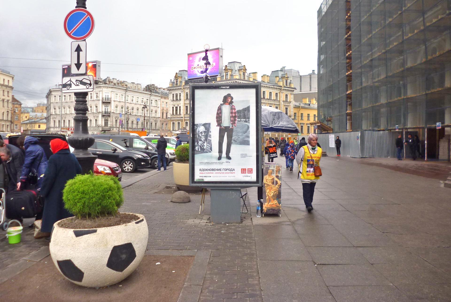 Восстания пл. (2) - Московский вокзал