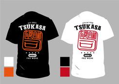 tsukasa_1703.jpg