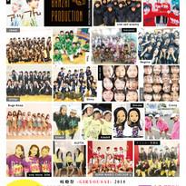 DANCERZCHOICE8_岐療祭_0923.jpg