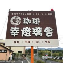 中津川_190510_0003.jpg