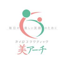 美アーチ_ロゴ.jpg