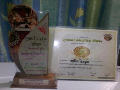 Awards and Achievements - Kalaa Upasak Puraskaar.jpg