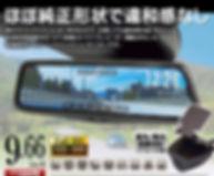 IMG_E32501.jpg