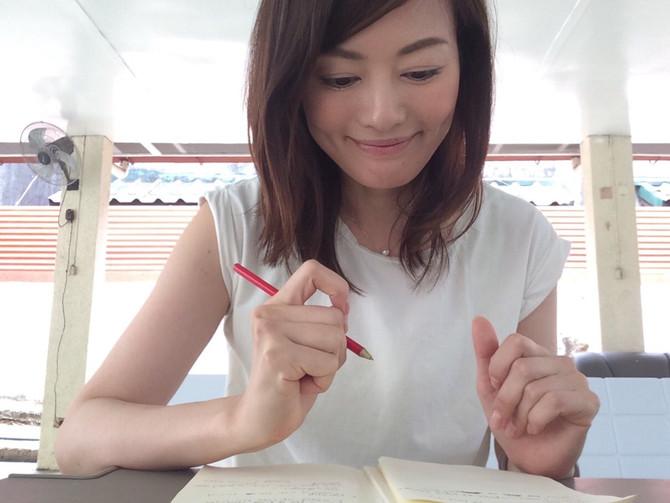 Trevel & English | 旅+英語留学