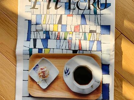 佐賀新聞「Fit ECRU」に掲載して頂きました!