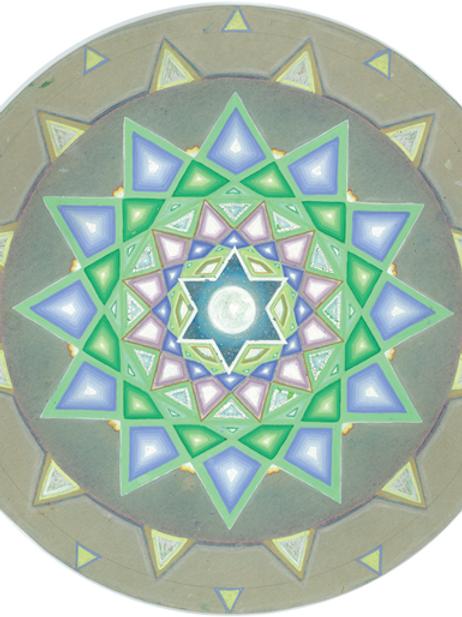 Central Mandala