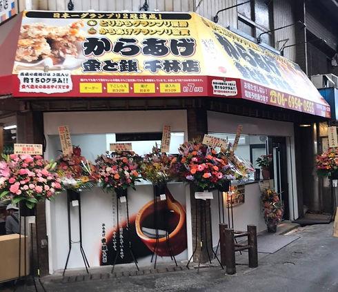 senbayashi.jpg