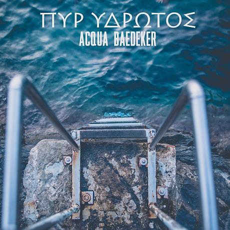 Acqua Baedeker