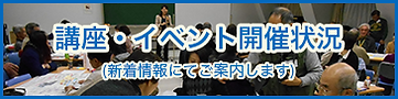 bnr_event.png