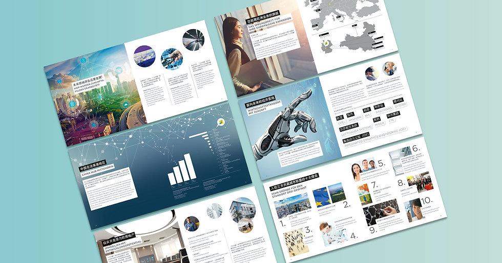 Broschüre für Standort-Markting