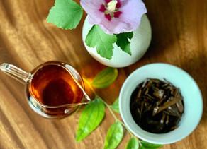 365 Teas Challenge > Day 241 -  Dian Hong Black Tea 2019