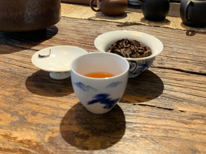 365 Teas Challenge > Day 361 -  Wuyi Black Tea by Madam Qin