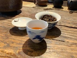 365 Teas Challenge > Day 361 -  Wuyi Black Tea by Madam Qin