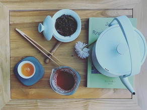 365 Teas Challenge > Day 309 - Gushu Dian Hong Tea 2020