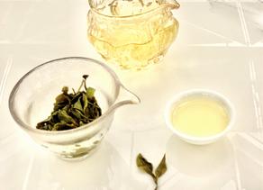 365 Challenge > Day 176 - Qing Xin Gan Zhi Green Cha