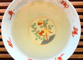 365 Teas Challenge > Day 195 - Gushu Bi Luo Chun