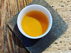 365 Teas Challenge > Day 295 -  Gushu Shai Hong Cha from 2008
