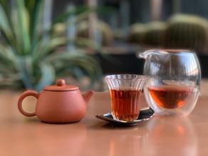 365 Teas Challenge > Day 320 -  Yingde Black Tea No. 9