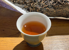 365 Teas Challenge > Day 248 - Anhua Dark Tea from 1998