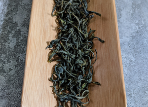 365 Teas Challenge > Day 242 -  Tteokeumcha from Korea
