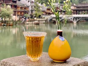 365 Teas Challenge > Day 250 - Rou Gui Yan Cha (2019)