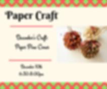 Paper Craft dec 2019.png