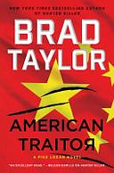 FIC Taylor, Brad.jpg